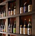 料理メニュー写真福島の地酒