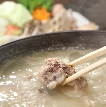 御曹司 松六家のおすすめ料理1