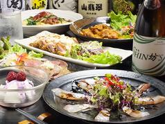 遊食 SHIN坊'Sのコース写真