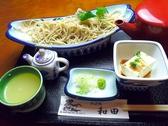そば処 和田のおすすめ料理3