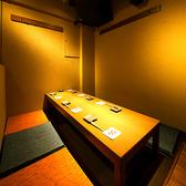 ●半個室風掘りごたつのお席!会社の宴会、接待に喜ばれます