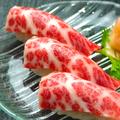 料理メニュー写真桜肉の特選握り寿司