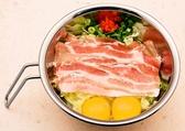 お好み焼き 徳川 広店のおすすめ料理2