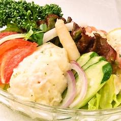 料理メニュー写真小野菜サラダ
