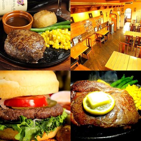 米沢牛100%手ごねハンバーグや自慢の厚切りステーキをお手頃価格でご提供!!