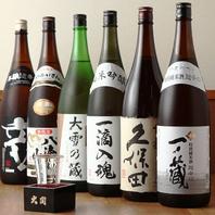 【新宿三丁目】銘酒の豊富な品揃えが自慢の居酒屋