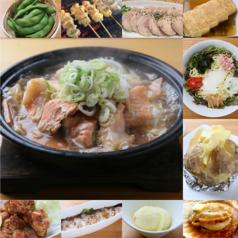 北の大地 鳥取駅前店のコース写真