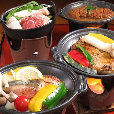 旬菜館 上伊のおすすめ料理1