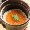 料理メニュー写真季節の土鍋ご飯