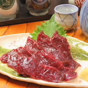 魚菜屋ごん太のおすすめ料理1