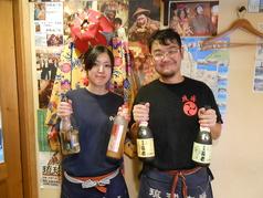 沖縄居酒屋 比嘉商店の写真