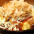 料理メニュー写真豆腐お好み焼