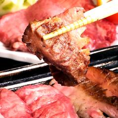 料理メニュー写真厚切り!仙台牛タン焼き
