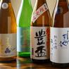 日本酒と肴のお店 こりんのおすすめポイント2