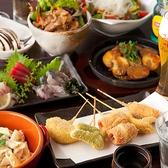 串揚げバル Gyo雷やのおすすめ料理2