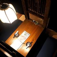 【金山駅2分】和の趣溢れる落ち着いた個室でお食事を
