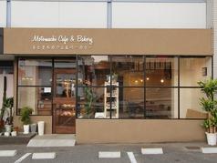 もとまちカフェ&ベーカリー 明野店の写真
