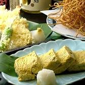 ささの屋 田町芝浦店のおすすめ料理3