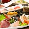 寿司Dining チョモランマのおすすめポイント2