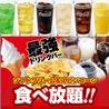 ジョイサウンド JOYSOUND 平塚店のおすすめポイント2