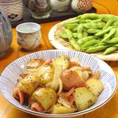 魚菜屋ごん太のおすすめ料理2