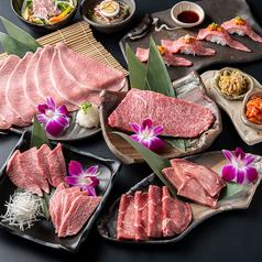 焼肉 くらべこ 狭山店のおすすめ料理1