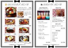 ごはんばー イマジン 長浜インター店のおすすめ料理1