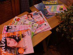 ランチやティータイムに好評の雑誌各種