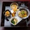 一汁五菜 新百合ケ丘のおすすめポイント1