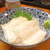 魚菜屋ごん太のおすすめ料理3