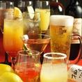 当日OKの飲み放題は90分~ご用意しております!※LO30分前。和泉府中のお酒好きな方ぜひ「た藁や和泉府中店」にお越しください♪