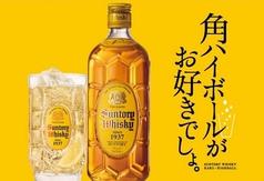 琉球居酒屋さむらいのおすすめドリンク1