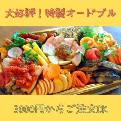 kitchen&coffee FOR YOU フォーユーのおすすめテイクアウト1