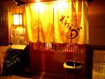 なか田゛の雰囲気1