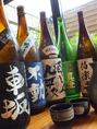 真澄など厳選日本酒をご用意。