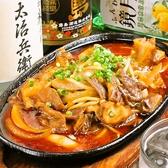やきとん大王 赤羽店のおすすめ料理3