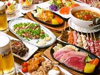 彩り鮮やかな豊富な食べ放題メニュー!