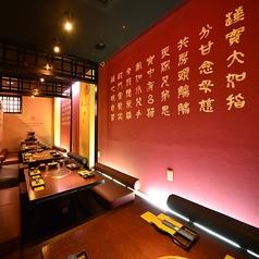 小樽食堂 金山店の雰囲気1
