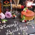 誕生日・記念日などのサプライズもお任せ♪照明・BDソング等で無料サプライズも★花束・ケーキ等も予算応相談!