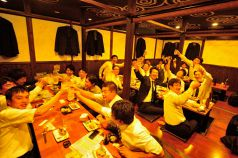 湘南茅ヶ崎 道 国分町店のコース写真