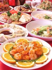 台湾料理 小味園の写真
