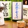 寿司Dining チョモランマのおすすめポイント1