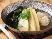 和食&ワイン 芦屋 いわいのおすすめ料理2