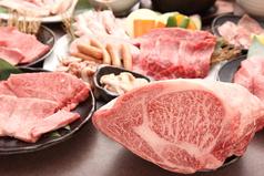 焼肉 竹林 西熊本店のおすすめ料理1