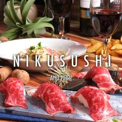 Restaurant MARC 三宮2号店特集写真1