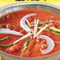 料理メニュー写真チキンマサラカレー