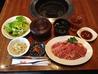焼肉レストラン カルネ 小作のおすすめポイント3