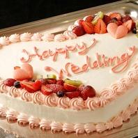★パティシエ手作りのオリジナルケーキ