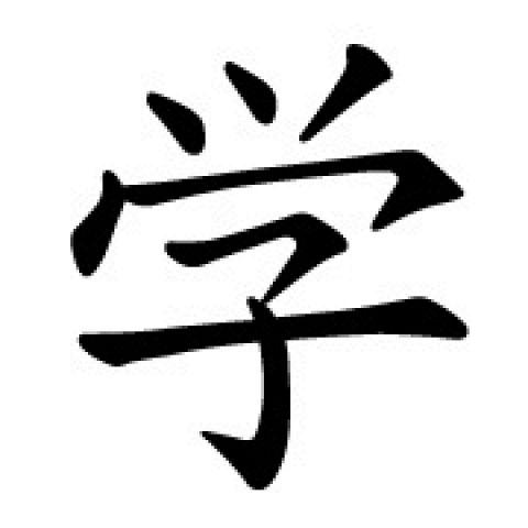 ★学生限定プラン★25名様〜貸切3H飲放2H料理6品付!!3200円(税込)