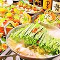 木村屋本店 上野のおすすめ料理1